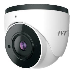 CSM TVT 5MP EYEBALL H265 IPC 20FPS ZOOM