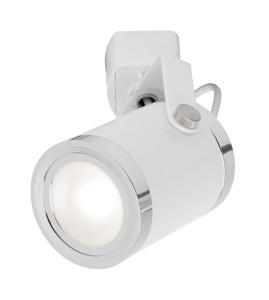 Mercator ClipperOXFORD LED TRACK LIGHT 9W WHITE