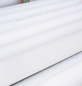 Vinidex+CONDUIT PIPE ADH 20MM PVC 4.5M L 11710
